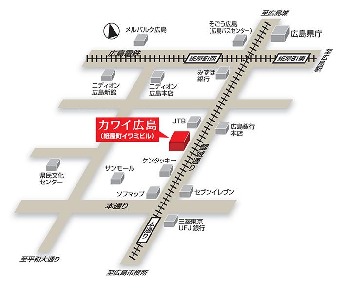 『カワイ広島』略地図