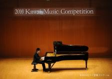 2016カワイ音楽コンクールSコース大賞受賞:ガン・チャイキッティワッタナーさん(タイ)