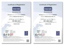 カワイハイパーウッドISO9001:2015とISO14001:2015の認証登録証明書