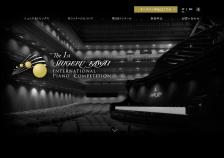 Shigeru Kawai国際ピアノコンクール特設サイトトップページ