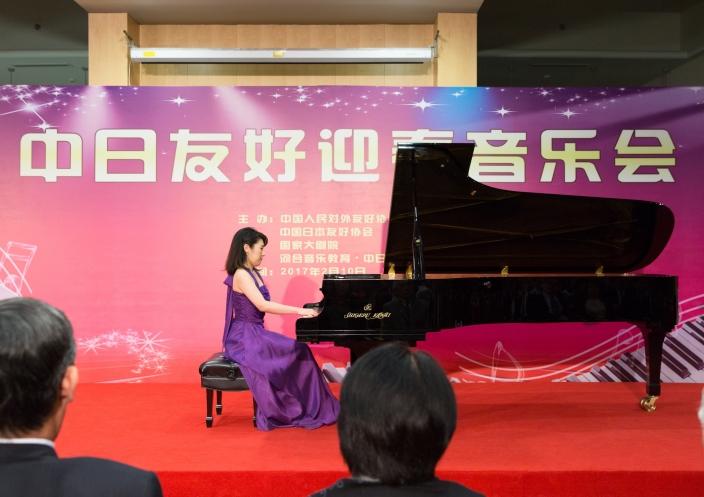 音楽を通じた日中友好「中日友好迎春音楽会」を中国国家大劇院で開催 </br> 〜 音楽を通して日中の文化交流に貢献します 〜