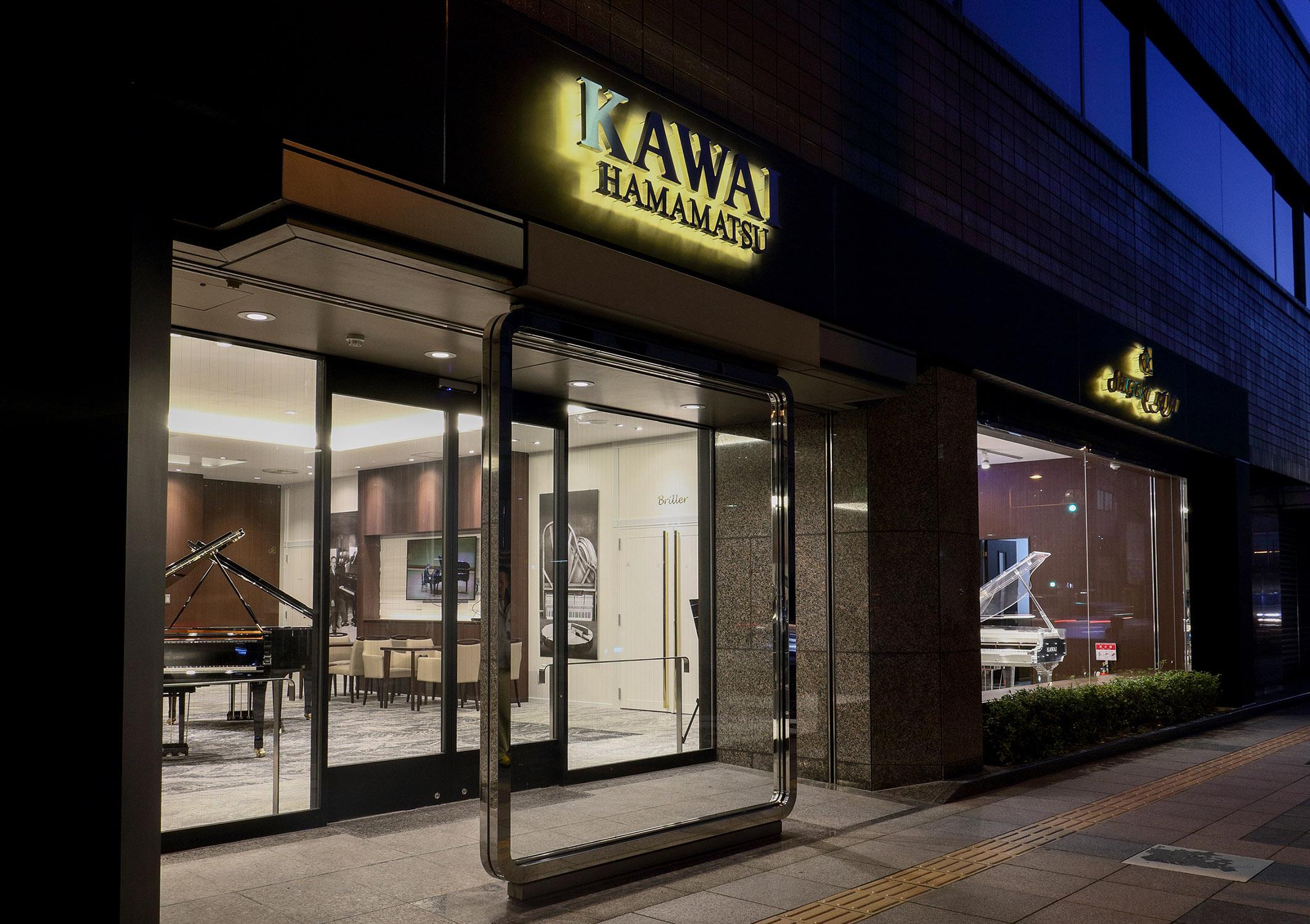 KawaiHamamatsu_Outside