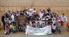 宮城県東松島市で海岸防災林再生<br />「カワイの森」植樹会を開催しました
