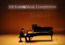 2016カワイ音楽コンクールSコース、ガン・チャイキッティワッタナーさんが大賞受賞