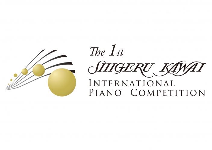 「Shigeru Kawai国際ピアノコンクール」を新たに創設