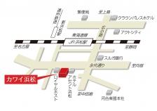 カワイ浜松Map