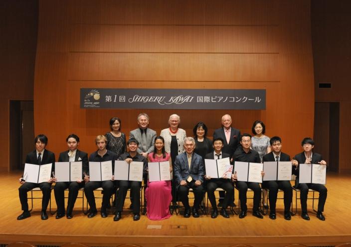 第1回Shigeru Kawai国際ピアノコンクール 結果 </br>— 三浦謙司さん(日本)が第1位受賞 —