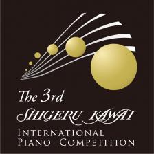 第3回Shigeru Kawai国際ピアノコンクール エントリー受付開始