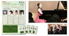 - 被災地植樹支援チャリティーコンサート -</br>3月10日 横浜・名古屋・大阪 / 3月11日 仙台・東京で開催 収益金・募金をもとに復興支援植樹を実施します。