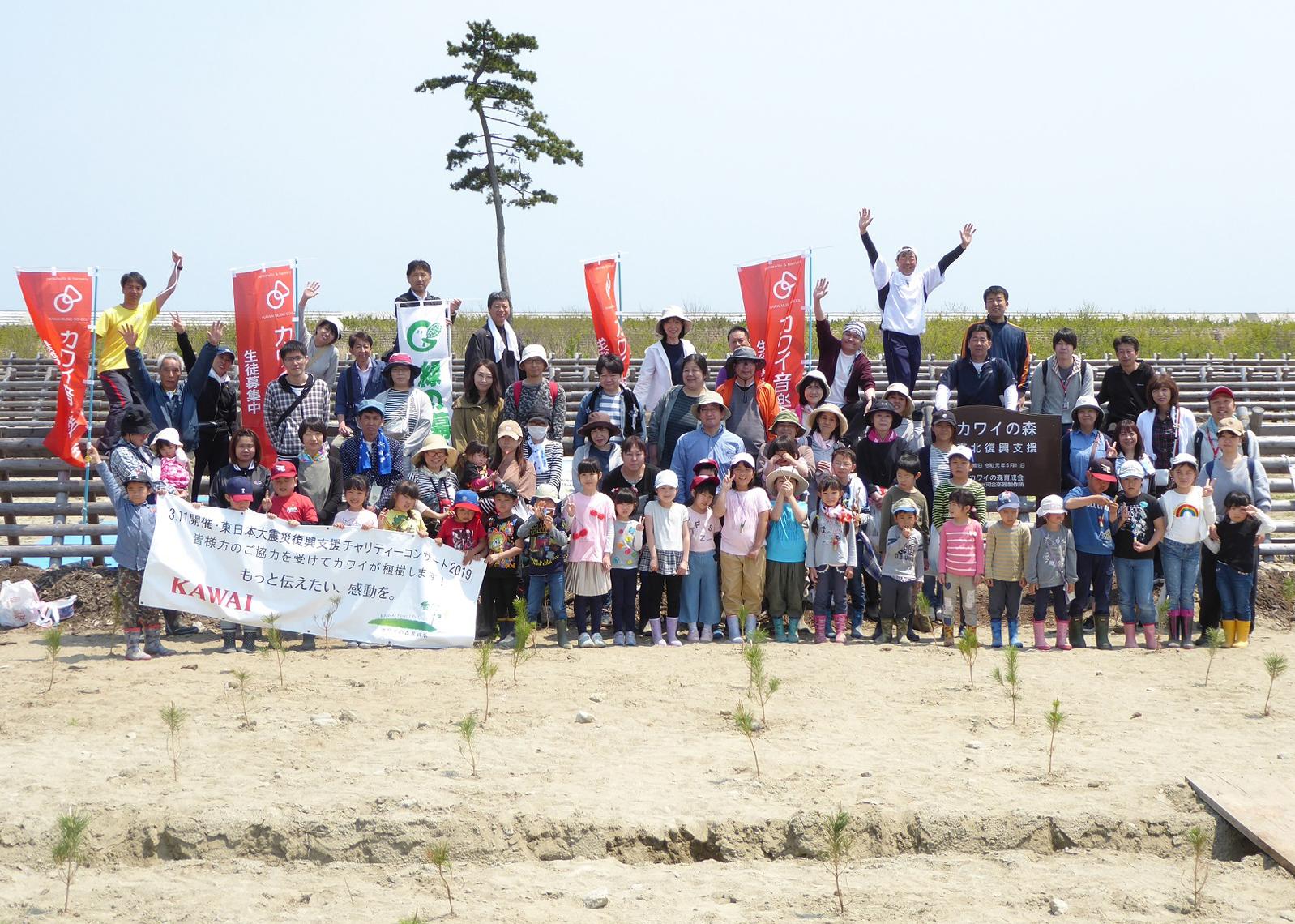 5月11日海岸防災林再生支援植樹会の様子