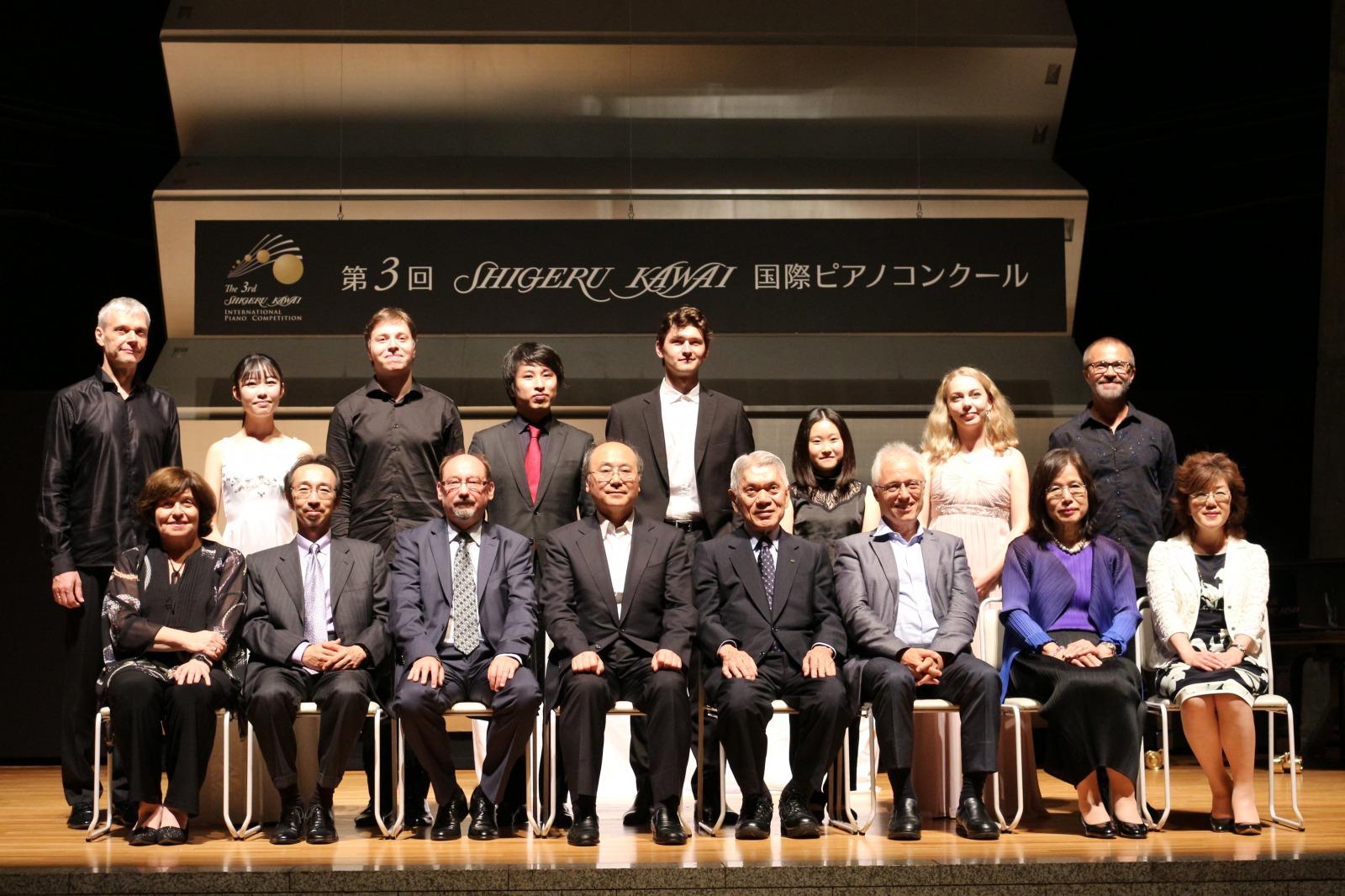 第3回Shigeru Kawai国際ピアノコンクール結果