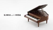 飛驒産業とのコラボレーションによる『天然木の高級家具調ミニグランドピアノ』</br>クラウドファンディングサイト「Makuake(マクアケ)」にて先行予約を開始