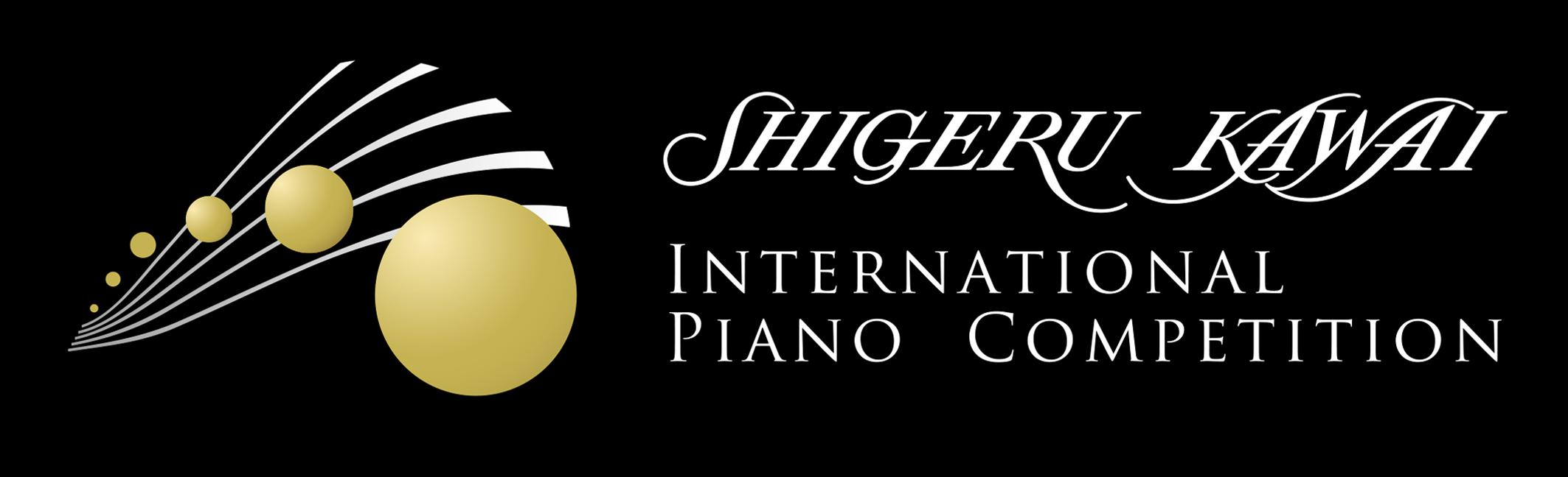Shigeru Kawai 国際ピアノコンクール ロゴ