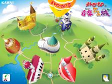 ⼩学⽣向け⾃習型⾳楽教育ソフト『メトロっぴと⾳楽7つの城』を無償公開